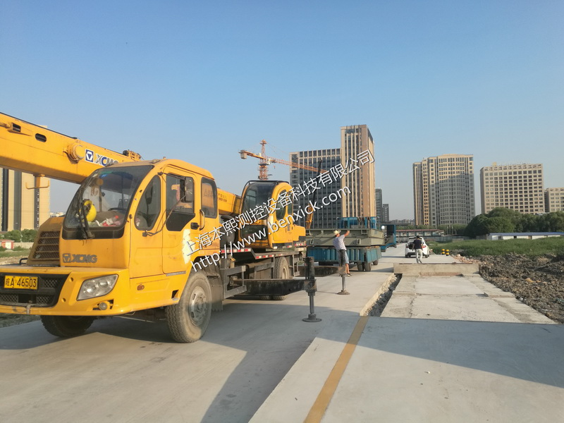 <strong><strong>杭州市60吨汽车电子磅数字式汽车衡</strong></strong>