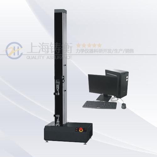 伺服式单柱电子拉力机