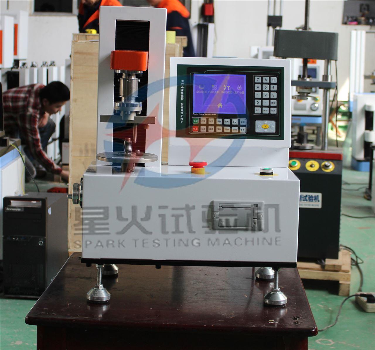 无伸缩万向轴扭转测试仪南京客户验收成功