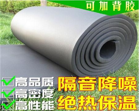 橡塑海绵保温材料是采用性能优异的橡胶,聚氯乙烯为主要原料,配以各种