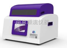 高通量冷冻组织研磨机