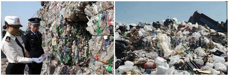 金索坤公司动态——固废污染