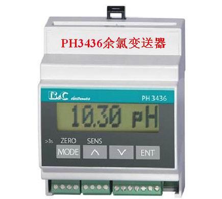 PH3436 PH变送器