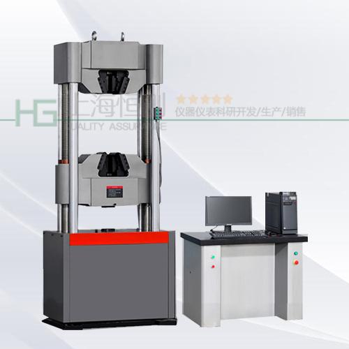 液压万能材料拉力试验机图片
