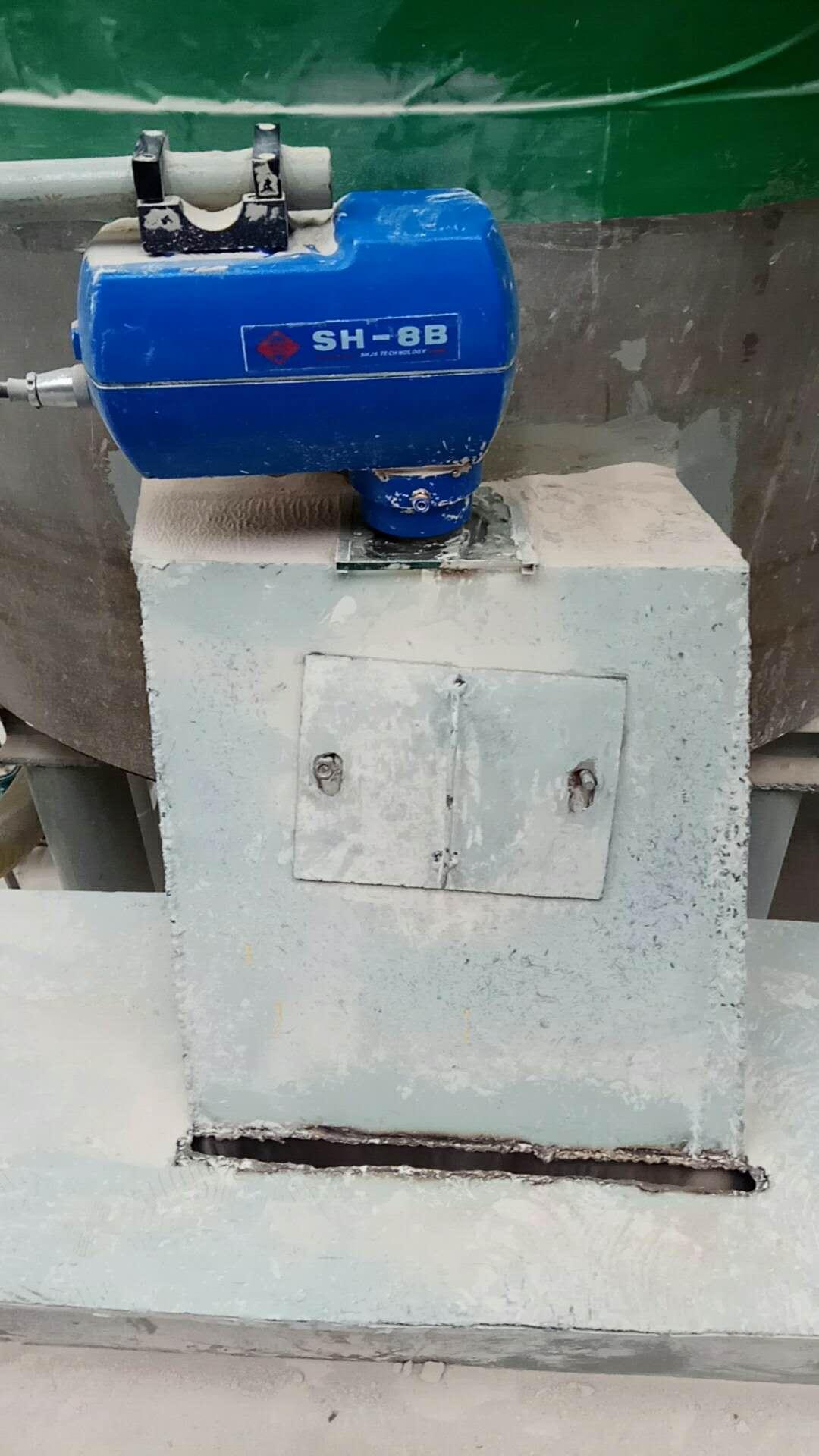 水分测量仪,sh8b,在线水分仪,水分测定仪,测水仪