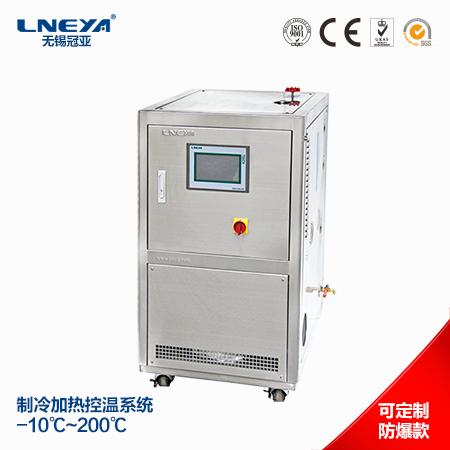 高低温循环装置品牌