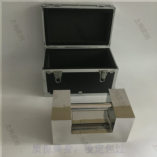 20公斤标准砝码锁形