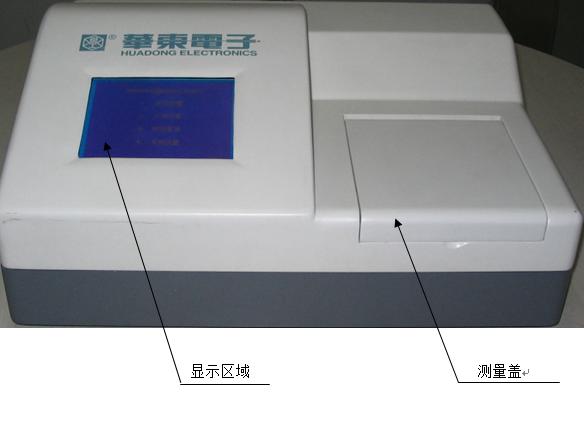 DG5033A酶标仪