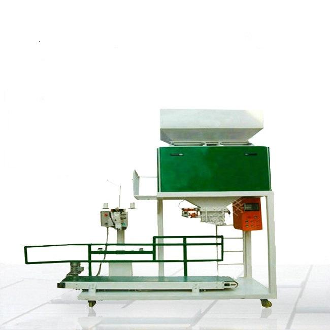 固定式自动包装秤