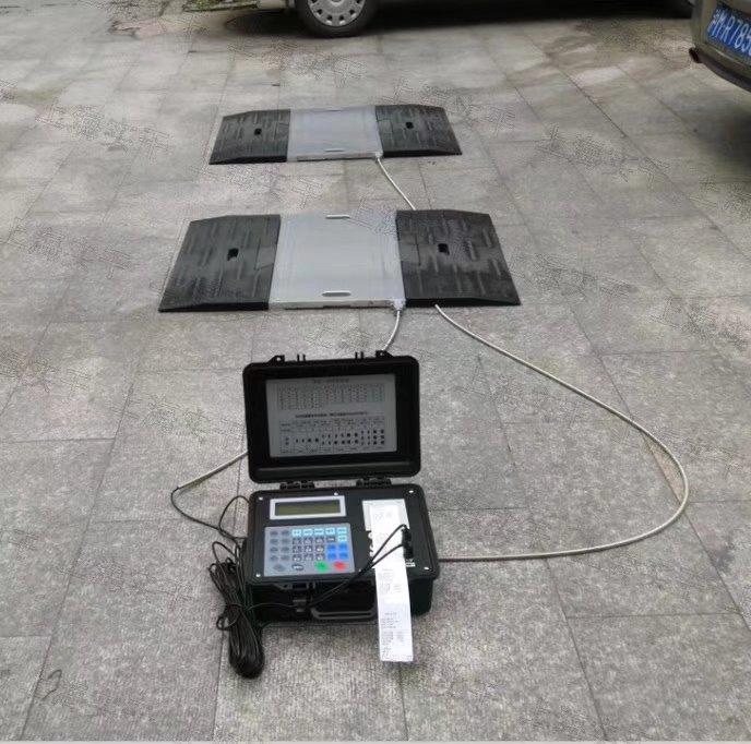 车用电子磅