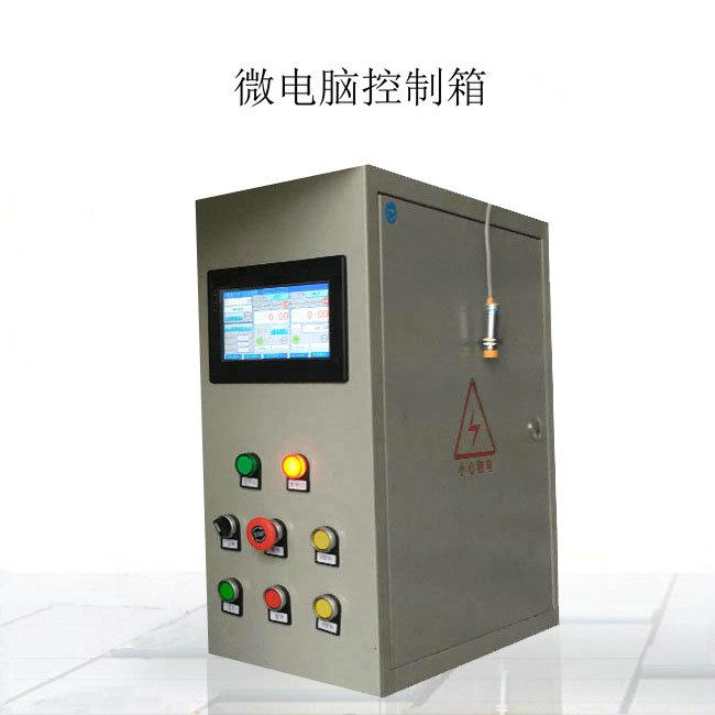 自动称量包装机
