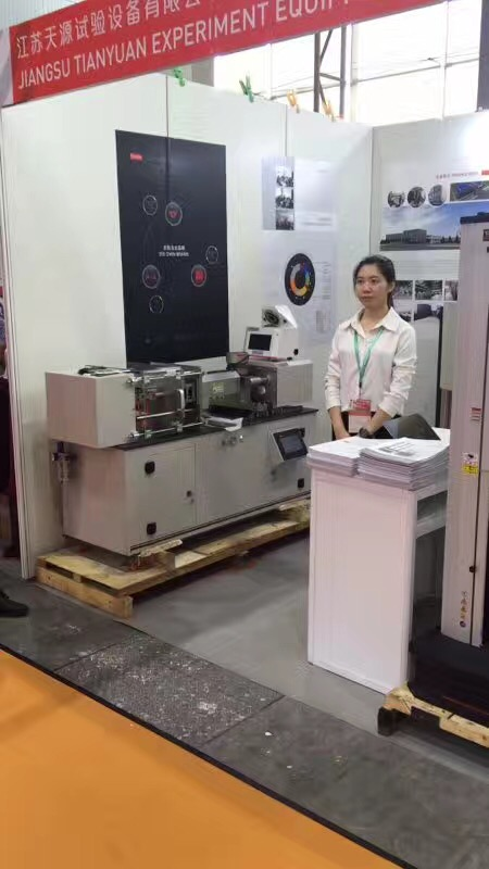 万能试验机