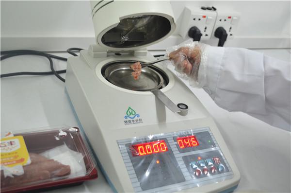 肉类水分快速分析仪