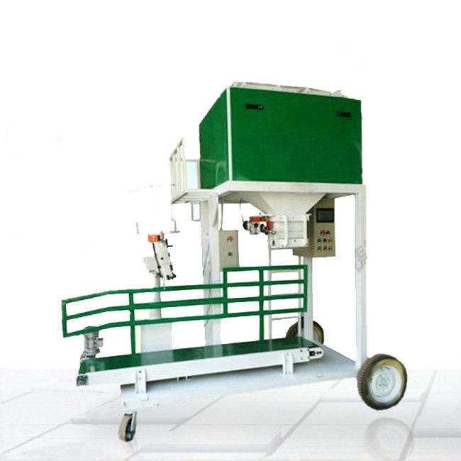 智能半自动颗粒包装机