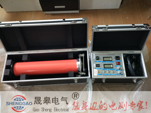 <strong><strong><strong>ZGF-300KV/2mA直流高壓發生器</strong></strong></strong>