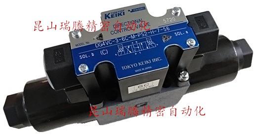 东京计器 DG4VC-3-6C-M-PS2-H-7-56 TOKYOKEIKI电磁阀