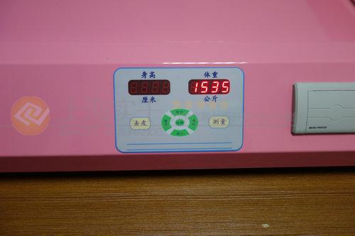 婴儿体重和身高电子秤