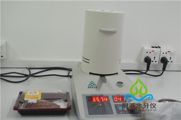 肉制品水分活度检测仪