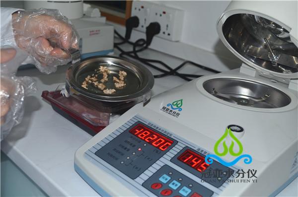 肉制品水分速测仪