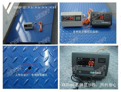 内置6v/4ma免维护蓄电池,电池使用寿命长 6位大字幕lcd红色数码管
