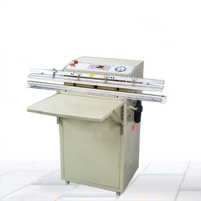 芯片真空包装机