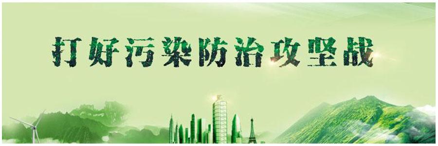 金索坤公司动态—保护环境