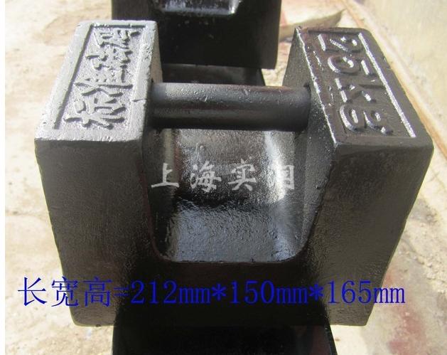 25公斤锁形砝码