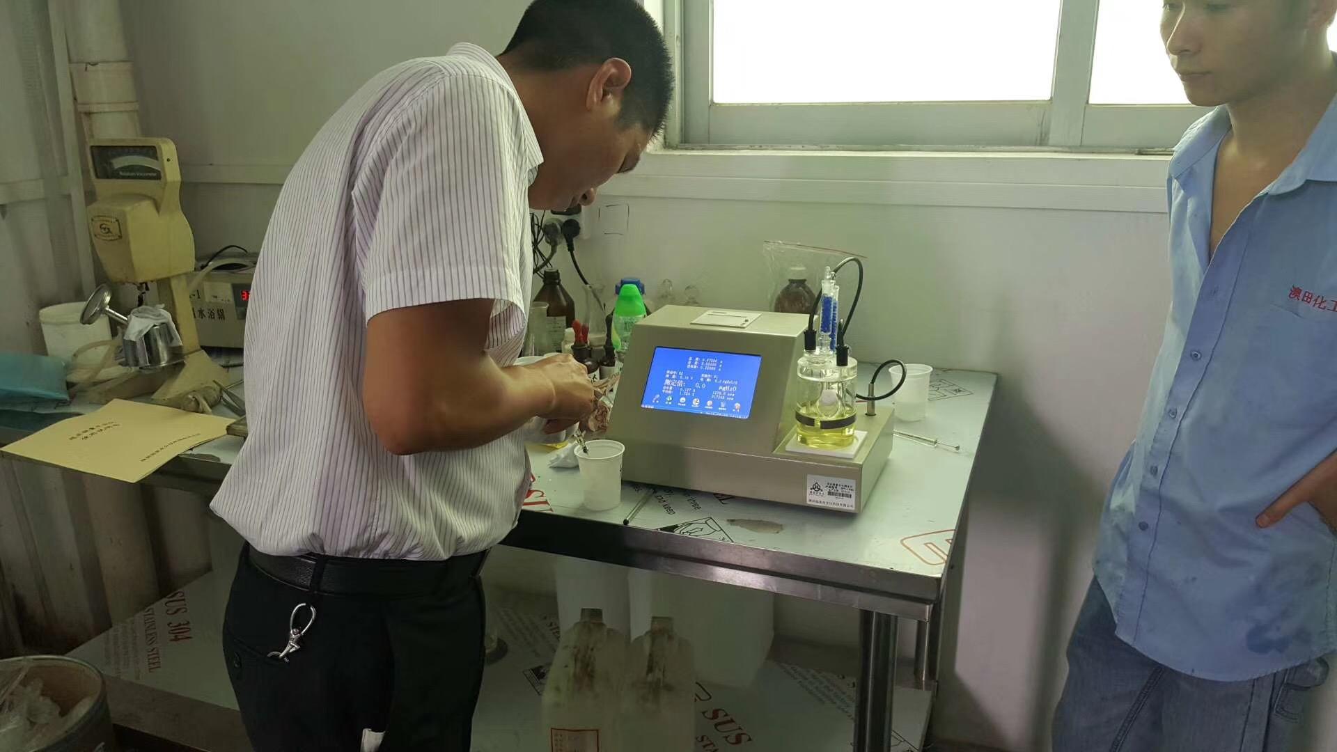 化学水分检测仪