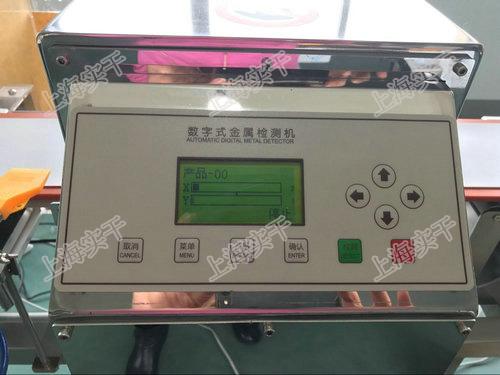 金属检测称重机