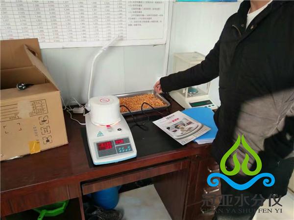 谷物水分容重测量仪