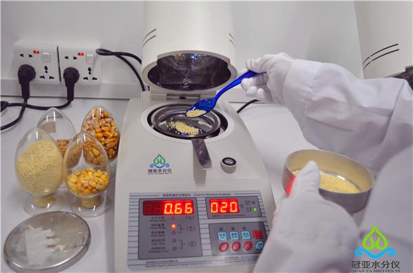粮食水分快速测量仪