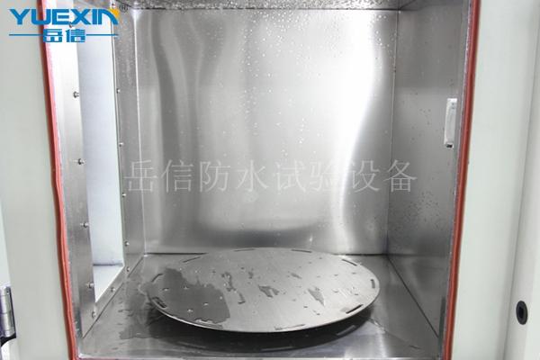 防水测试设备