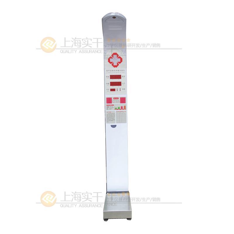 身高体重测量仪带二维码