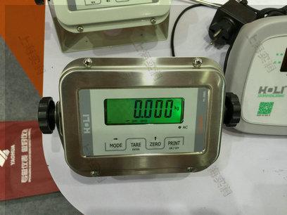 化工配料罐称重模块