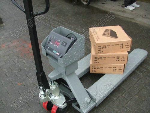 不锈钢液压叉车秤
