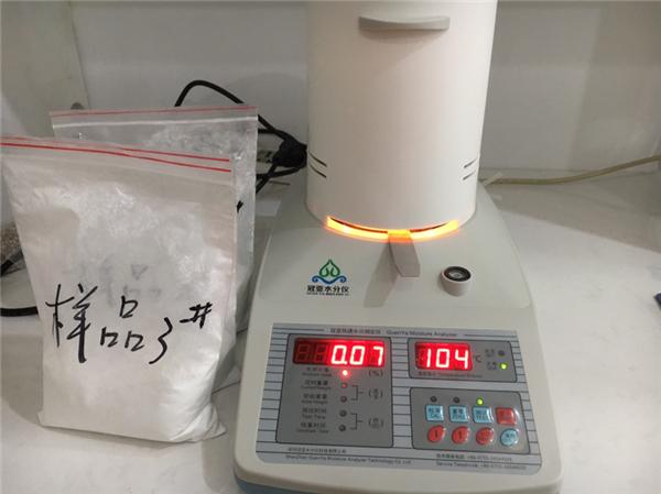 磷酸铁锂水分测量仪
