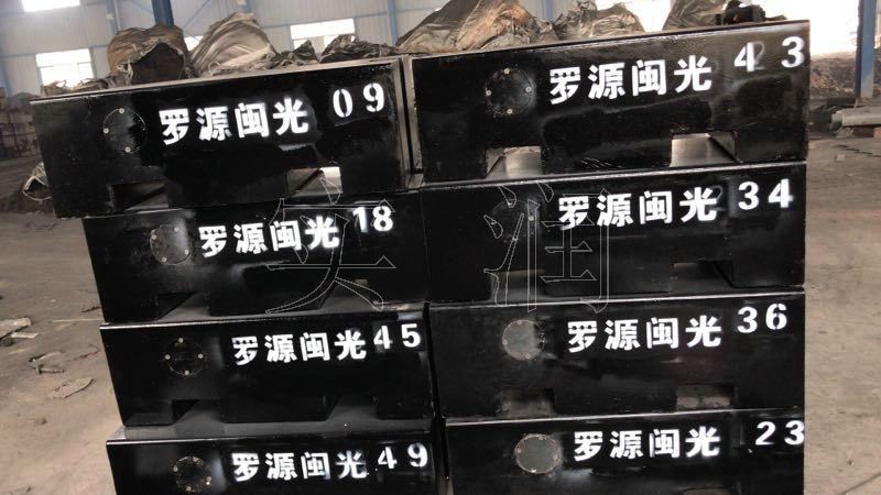 青海1吨标准砝码