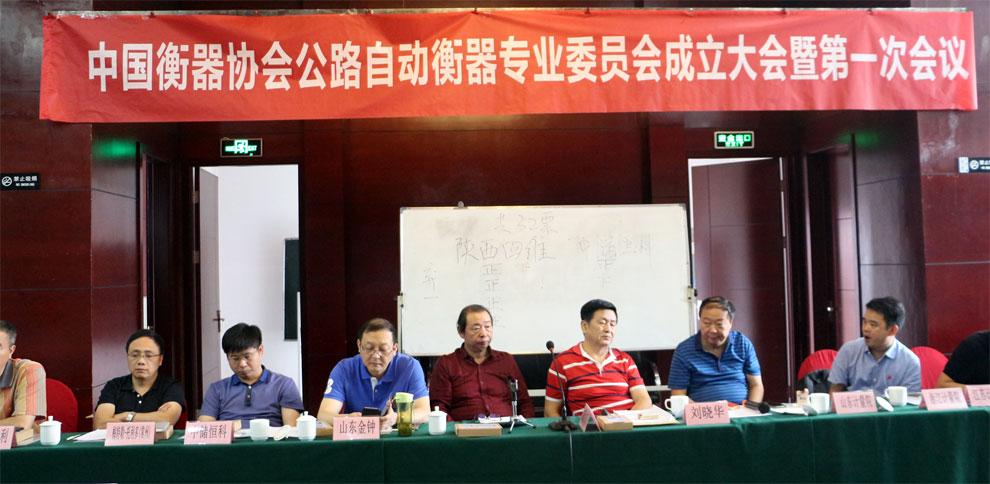 公路自动化衡器-上海本熙科技