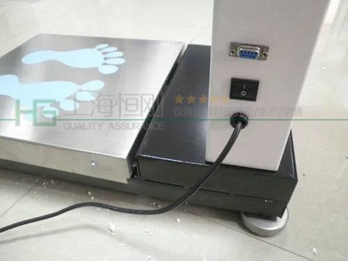 超声波身高体重体脂测量仪