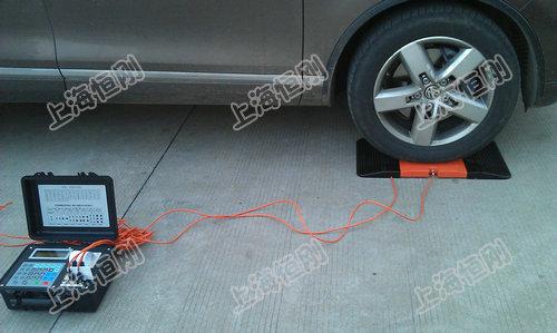 便携式汽车电子衡