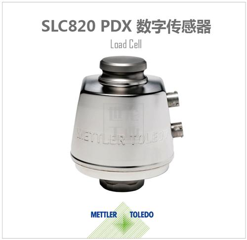 slc820数字称重传感器