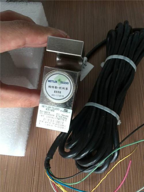 <strong>TSH-3T称重传感器 TSH-3000KG厂家直销</strong>