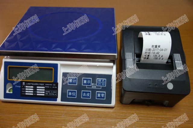 电子桌秤图片:         电子桌秤按结构原理可分为机械秤,电子秤