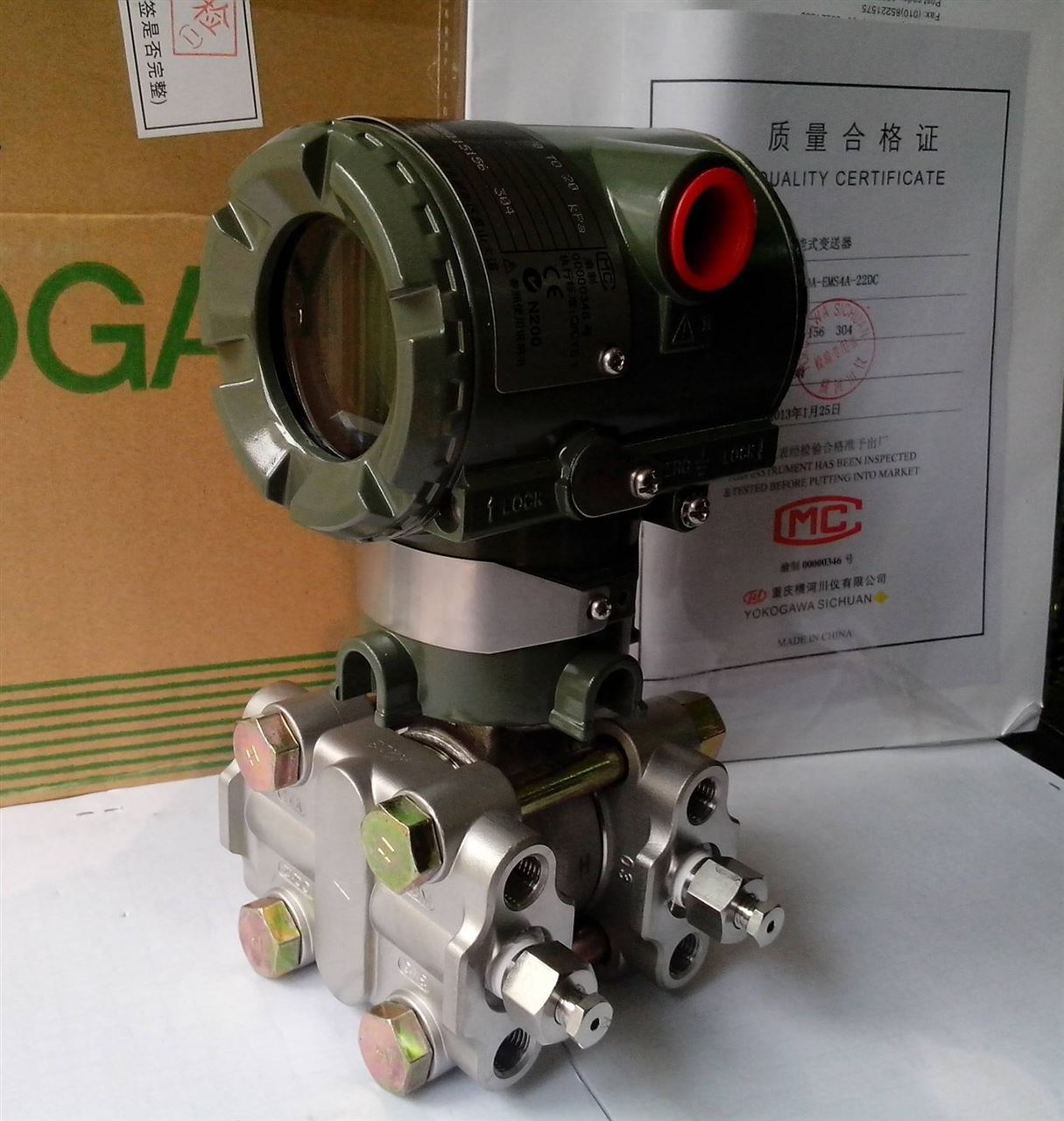 <strong><strong>EJA-430A智能压力变送器</strong></strong>