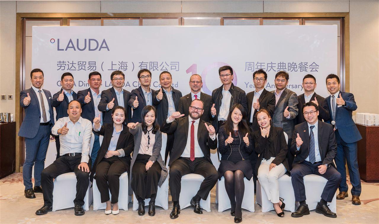 LAUDA中国成立10周年庆祝活动