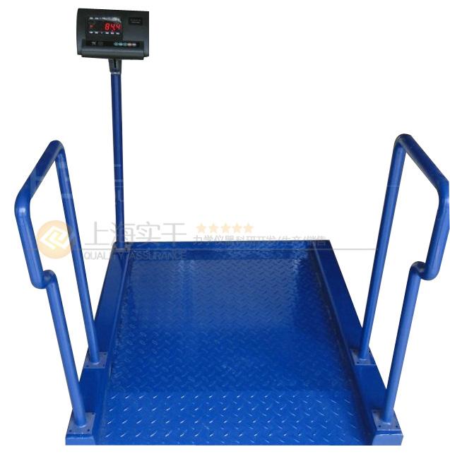 座轮椅病人称重电子秤