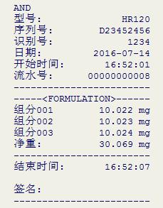 电子天平配方模式打印格式-上海本熙天平打印机