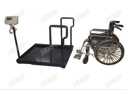 轮椅血透秤