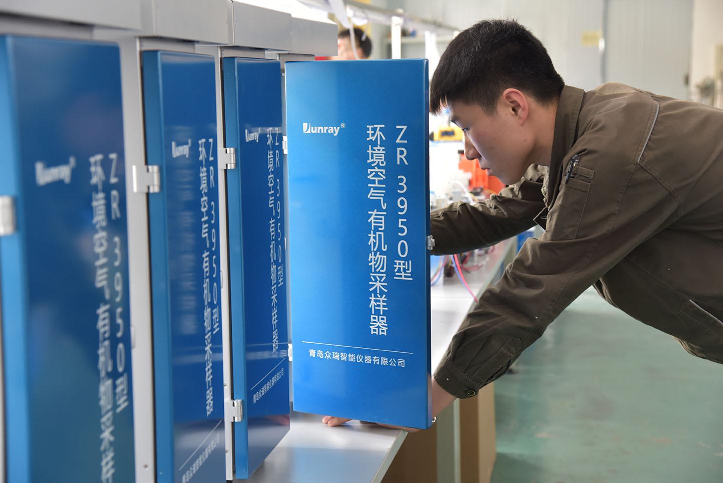 烟尘烟气测试仪