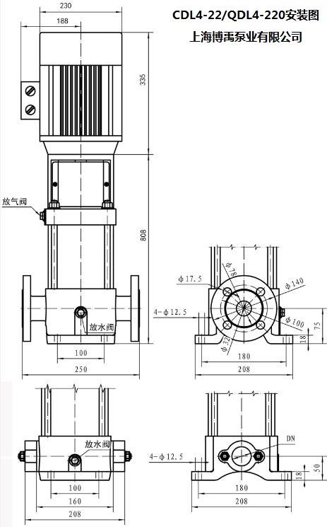 CDL4-22泵安装尺寸图